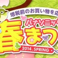 spring_2014_1
